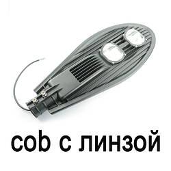 Уличные консольные LED светильники cob с линзой