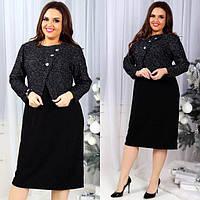Платье женское нарядное имитация пиджака теплый трикотаж Размер 54, 56, 58, 60