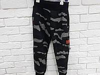 Теплые спортивные штаны на флисе для мальчика