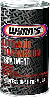 Automatic Transmission Treatment (Присадка для улучшении работы АКПП)