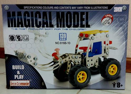 Конструктор металлический экскаватор (139 деталей) Magical Model