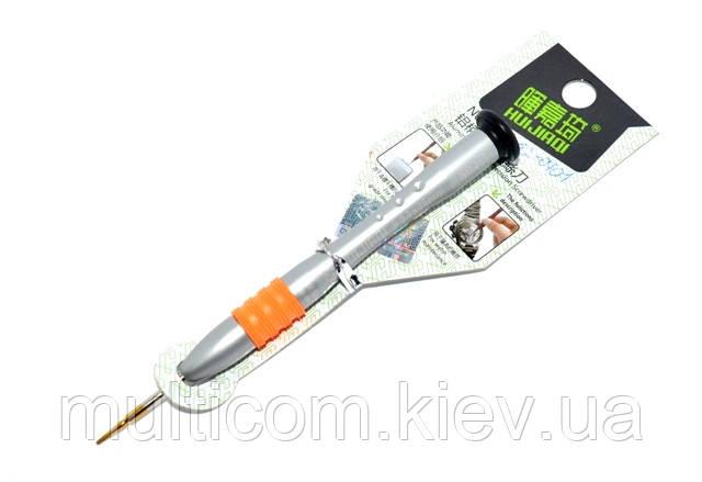 12-06-011. Отвертка прецизионная W-0,8 мм, металическая ручка