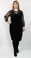 Турецкое платье из велюра с жемчугом, Pompadur (Турция) 54-58 рр
