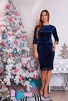 Синее женское платье с кружевом 46-50