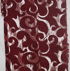 Вензель мелкий (красный) полуторное покрывало на диван, кровать, тахту , фото 2