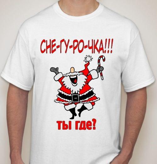 Заказать футболку с фото в Днепре
