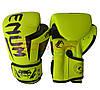Боксерские перчатки Venum. Размер: 6