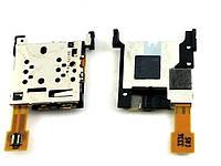 Разъём SIM2 Nokia 515 RM-952 разъём 2-й сим карты (SIM2 CONNECTOR ASSY P6077), оригинал