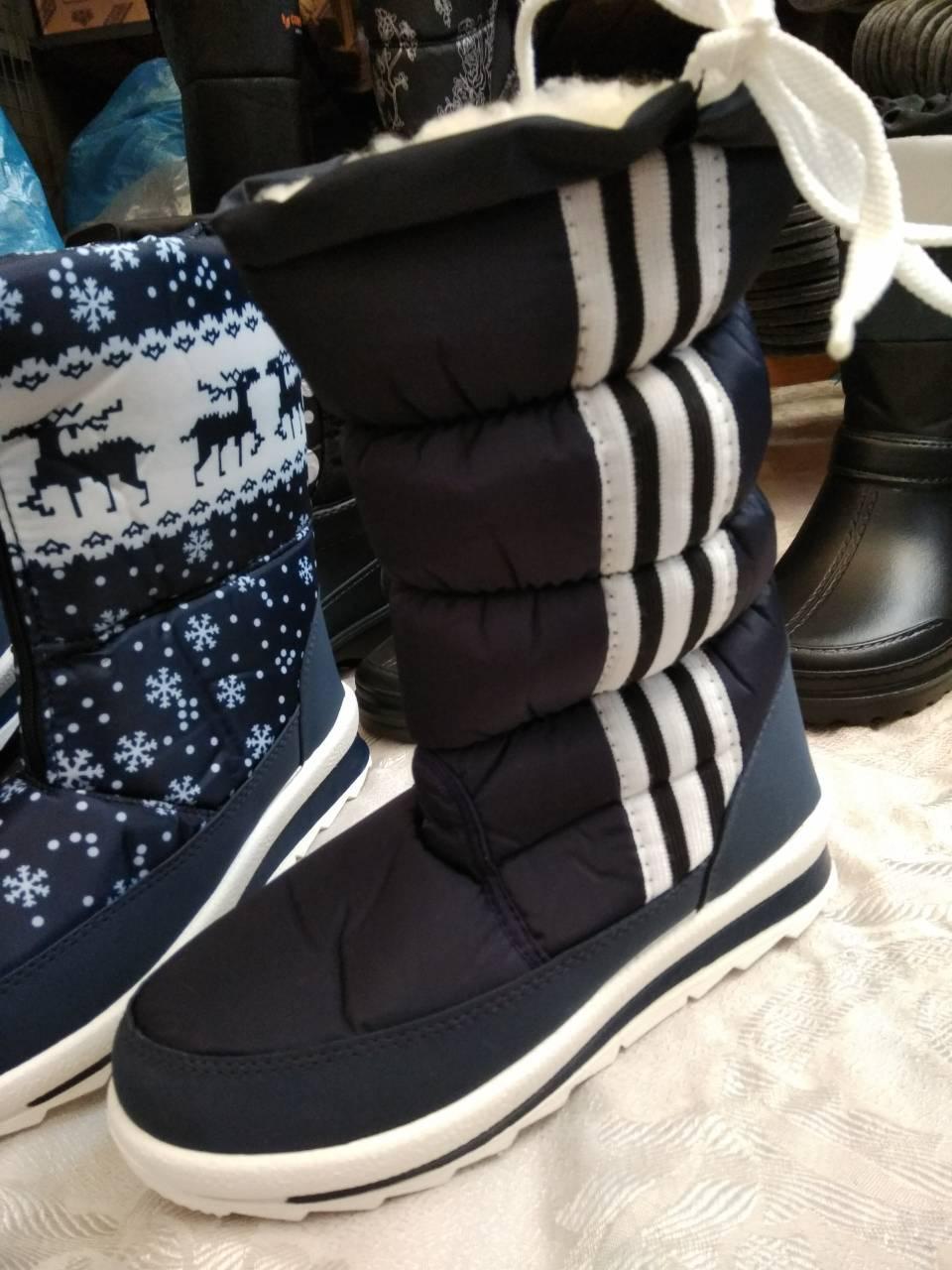 871055167805 Женская зимняя обувь Украинского производства  продажа, цена в ...