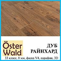 Ламинированный пол 33 класс толщиной 8мм Oster Wald Regent 33 класс, Дуб Райнхард