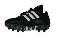 Бутсы Adidas р32 20см Распродажа!!!