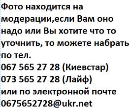 Мастика МБКГ 30 кг