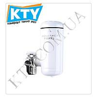 Фильтр для очистки воды Аквафор ТОПАЗ (ресурс 750 л)