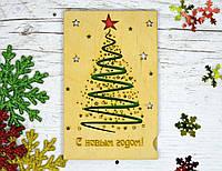 Деревянная открытка С НГ елка 121217-501