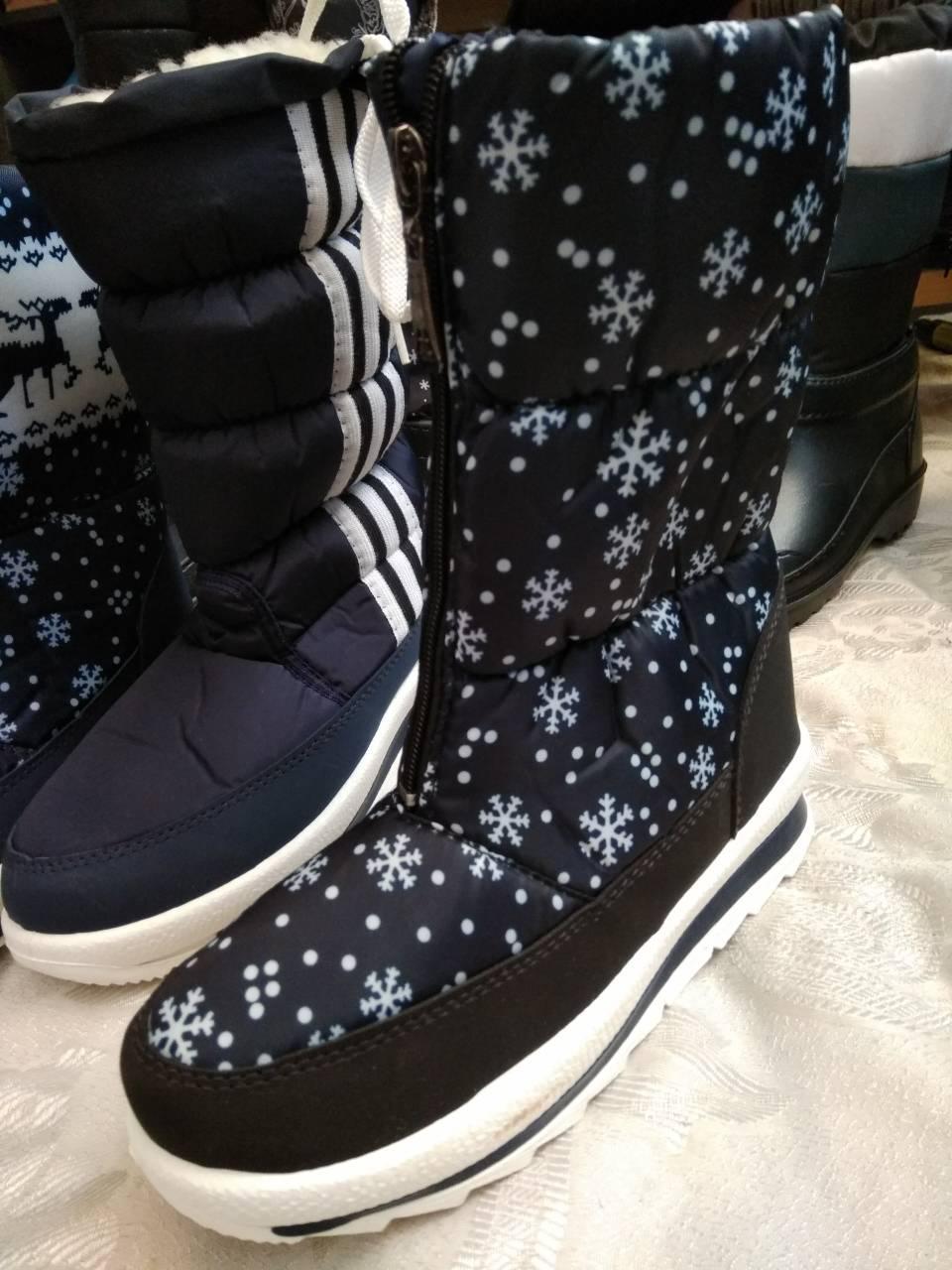 a63b82b0efc8 Недорогая зимняя женская обувь на платформе  продажа, цена в ...