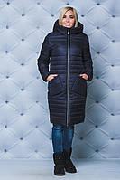 Зимнее женское пальто с капюшоном т-синее