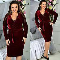 Красивое бархатное нарядное платье больших размеров до 58-го
