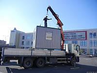 Перевозка бытовок, киосков, контейнеров