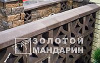 """Крышка для парапета 50х26х6 см """"Золотой мандарин""""коричневая"""