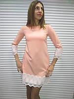 Платье женское изысканное в персиковом цвете с кружевом р36 производство Турция