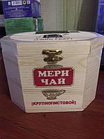 Мери Чай черный chaslet 200 грамм деревянная коробка