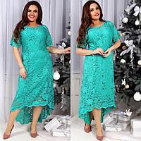 Красивое вечернее кружевное платье супер батал до 60-го размера