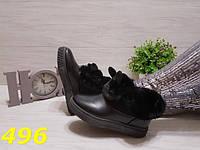 Ботинки женские с меховой опушкой Ушки, женская зимняя обувь