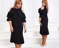 22bc86bfa415 Нарядное красивое женское платье больших размеров с воланами и вырезами на  плечах
