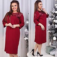 Красивое нарядное платье с кружевом  больших размеров до 56-го
