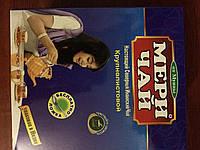 Мери Чай черный крупнолистовой 100 грамм