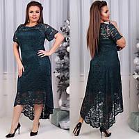 Красивое вечернее кружевное платье супер батал до 60-го размера цвет изумруд