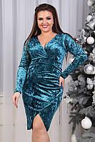 Нарядное и очень красивое бархатное платье большого размера 50-54  короткое