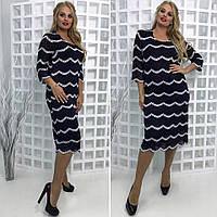 Нарядное и очень красивое гипюровое платье большого размера до 62-го
