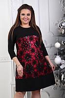 Нарядное и очень красивое платье с гипюром и паетками большого размера до 56-го