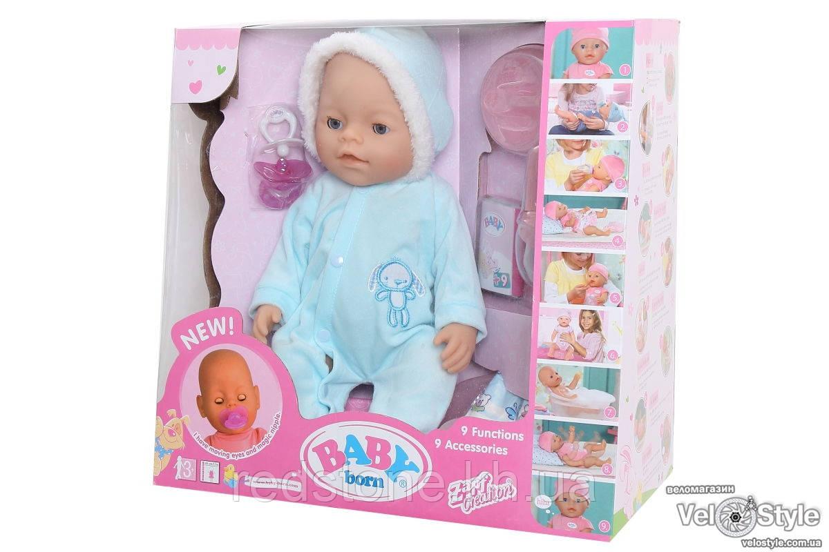 Пупс Baby Born Бебі Борн з аксесуарами №9 (плаче,їсть,п'є,ходить на горщик...)
