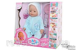 Пупс Baby Born Беби Борн с аксессуарами №9 (плачет,кушает,пьёт,ходит на горшок...)