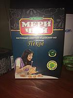 Мери Чай Пекое 250 грамм