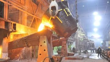 Горно-металлургический комплекс утратил статус главного сектора экономики страны