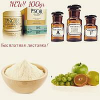 Мазь+шампунь+гель для душа от псориаза 15% скидки