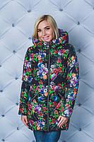 Куртка удлиненная зима принтованная