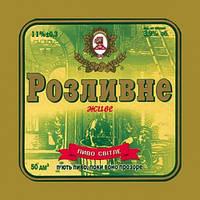 """Пиво """"Розливне"""" живое от завода Димиорс г. Милитополь г. Николаев"""