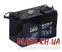 Аккумуляторная батарея для ИБП Enot Аккумуляторная батарея для ИБП Enot  NP150-12 12в 150AH