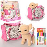 Собачка Кики в сумочке - разрисовке с фломастерами музыкальная - качественный аналог ChiChi Love.