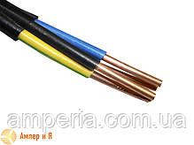 ВВГ нг 4х6 провод, ГОСТ (ДСТУ), фото 3