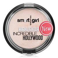 Хайлайтер BelorDesign Smart girl Incredible Hollywood 02