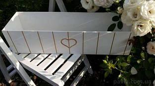 Ящик деревянный с сердцем