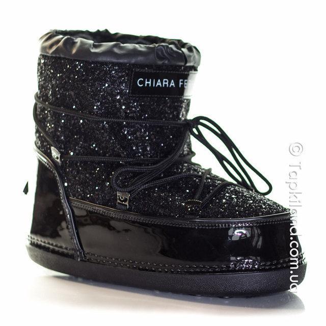 Moon Boots (луноходы)Chiara Ferraghi черные