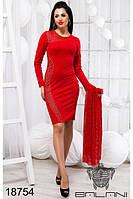 Стильное облегающее силуэтное платье + накидка оригинальный дизайн Balani производитель Украина (42,44,46 )