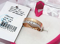 Золотое обручальное кольцо 222, фото 1