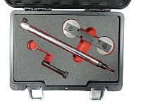 Набор фиксаторов для обслуживания двигателей группы VAG 1,4/1,6 FSI и TFSI (VW, Audi)